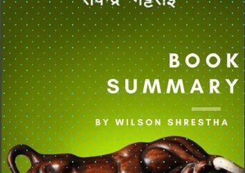 Share Bata Karodpati Nepali Book Summary