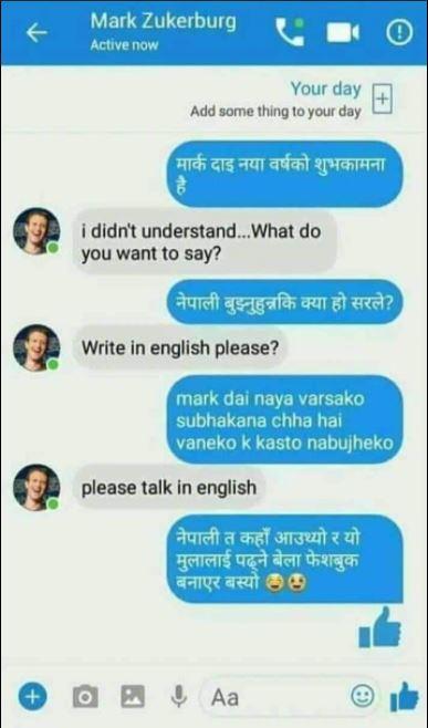 Nepali jokes in English, Memes, Nepali boy chatting with mark zukerburg