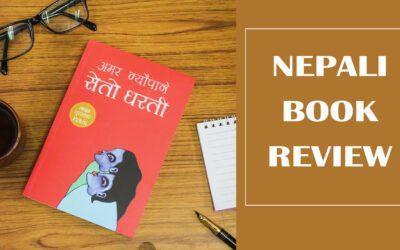 Seto Dharti – Nepali Book Review