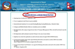 Online Driving License in Mobile Form Nepal