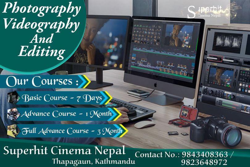Superhit Cinema Nepal is Blind date Nepal Presenter